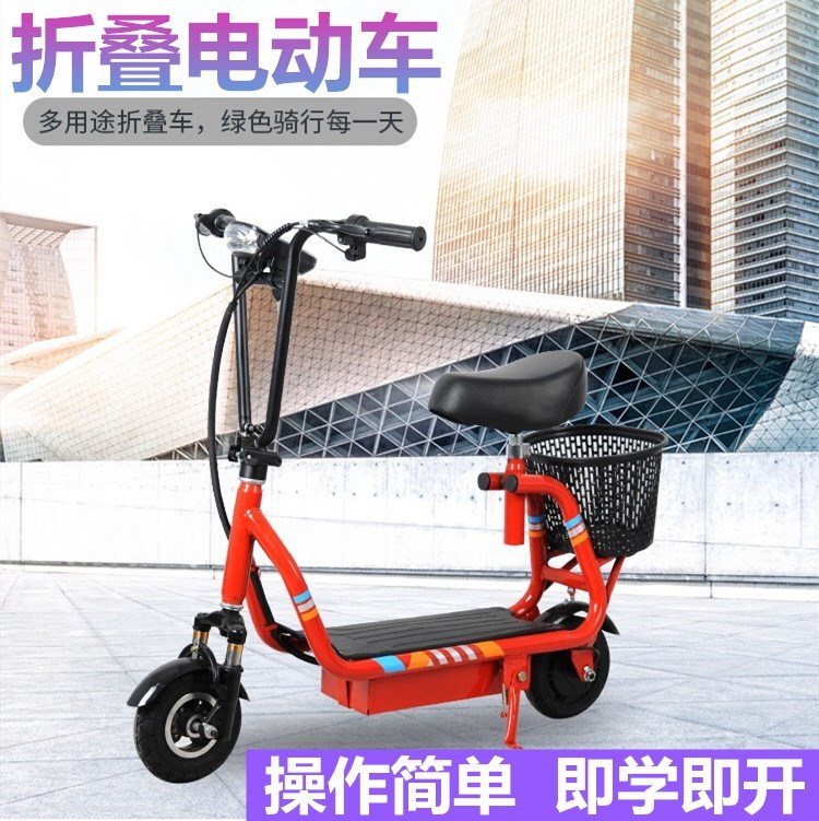 Electric car folding portable gift bicycle adult small lady scooter battery fashionable and portable