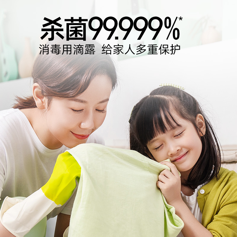 滴露消毒液1.2L衣物除菌宠物地板家居家用室内拖地消毒杀菌除螨
