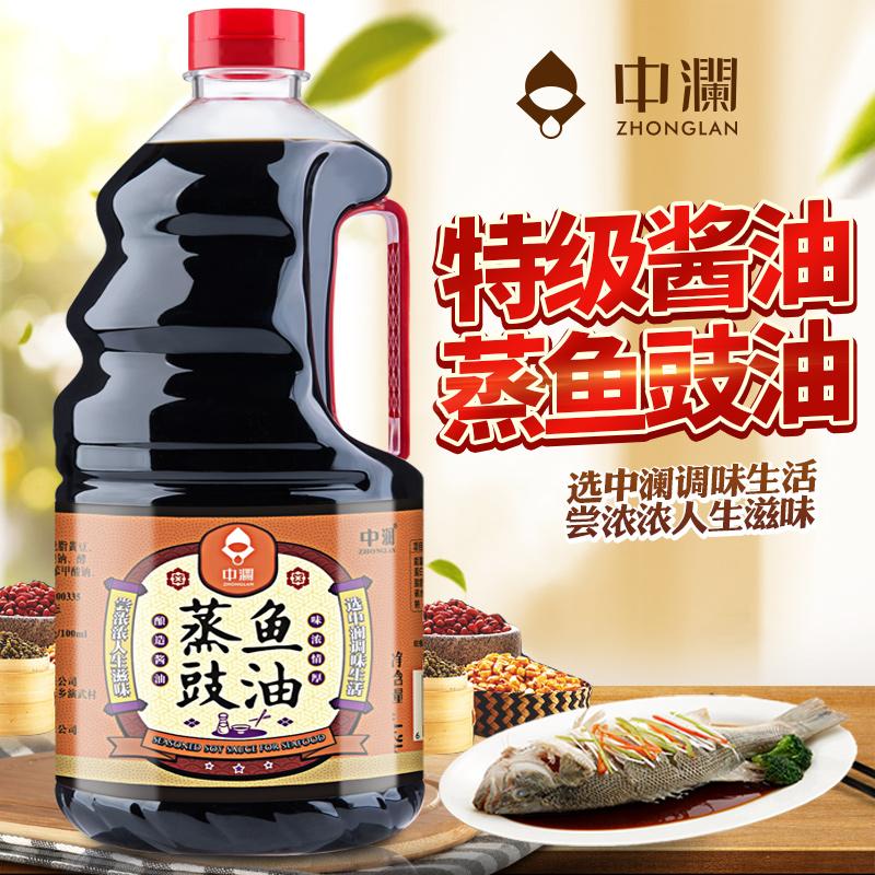 中澜特级酱油蒸鱼豉油1.9L蒸鱼海鲜炒菜炒饭生抽调味品家庭装酱油