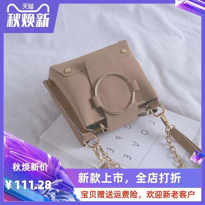 特价欧米红谷官网女chic 2019水桶包10月11日最新优惠