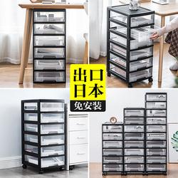 收纳柜子储物柜办公室a4文件柜塑料多层整理夹缝抽屉式收纳盒落地