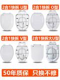 马桶盖家用通用加厚老式抽水坐便盖厕所板座便盖配件UV型马桶盖板