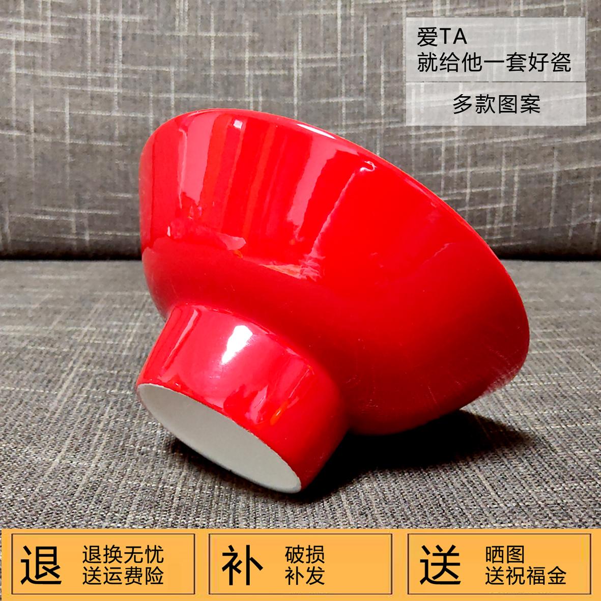 中国红陶瓷碗红色餐具喜庆骨瓷高脚碗家用红色温州过年结婚碗套装