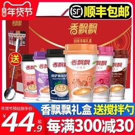 【顺丰包邮】香飘飘红豆奶茶回味美好幸福礼盒20杯装整箱正品冲饮