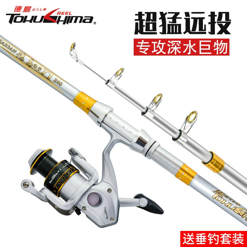 德岛新款T1海竿3.6米远投海杆超硬暴力抛竿套装组合全套特价渔具