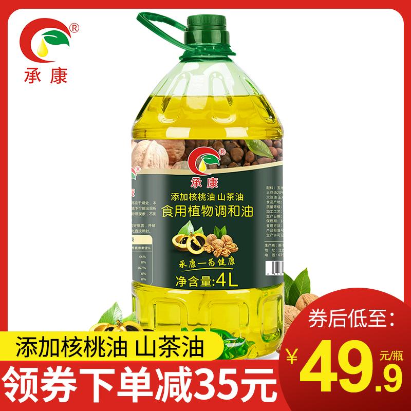 承康核桃山茶油食用植物调和油植物油非转基因食用油4L - 封面