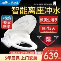 韓國愛智貞智能坐便蓋馬桶蓋全自動家用電動馬桶圈蓋板加熱沖洗器