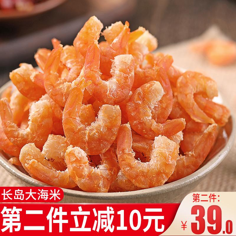 水味源大金钩海米虾仁干货250g大虾干虾米虾皮开洋海鲜产品干货