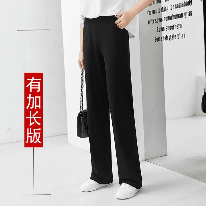 高个子夏薄款冰丝阔腿裤加长裤子质量怎么样