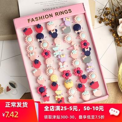 儿童戒指公主女孩饰品卡通礼盒装玩具女童首饰品精致可爱指环套装