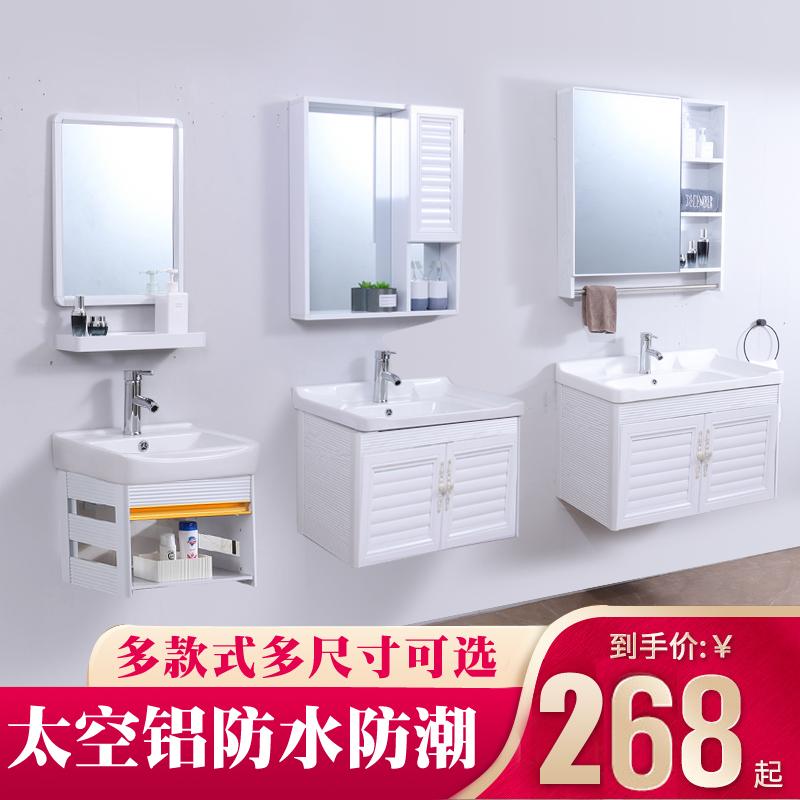 11-27新券现代简约浴室柜洗手盆柜组合卫生间洗漱台小户型卫浴洗脸面盆池柜