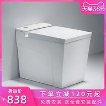 欧罗芬马桶电动智能坐便器卫生间小户型家用座便器