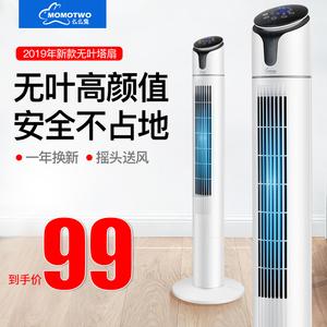 电风扇家用塔扇立式静音落地扇遥控无叶立式塔台式电扇空气循环扇