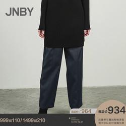 商场同款JNBY/江南布衣2018冬新品简约高腰加厚直筒裤女5IA310980