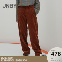 JNBY/Jiangnan Cloth 19 Autumn and Winter Discount New Cotton Retro-vintage Loose High-waist Straight Tube Corduroy Broad-legged Pants