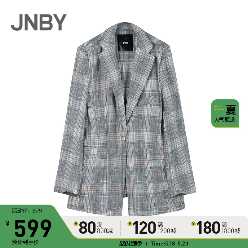 JNBY / Jiangnan cloth summer new product suits linen thin section casual simple suit outside set of women 5k3210340
