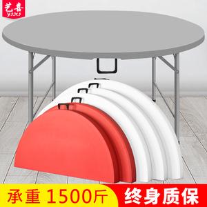 领5元券购买可收折叠家用圆形塑料园桌面大圆台