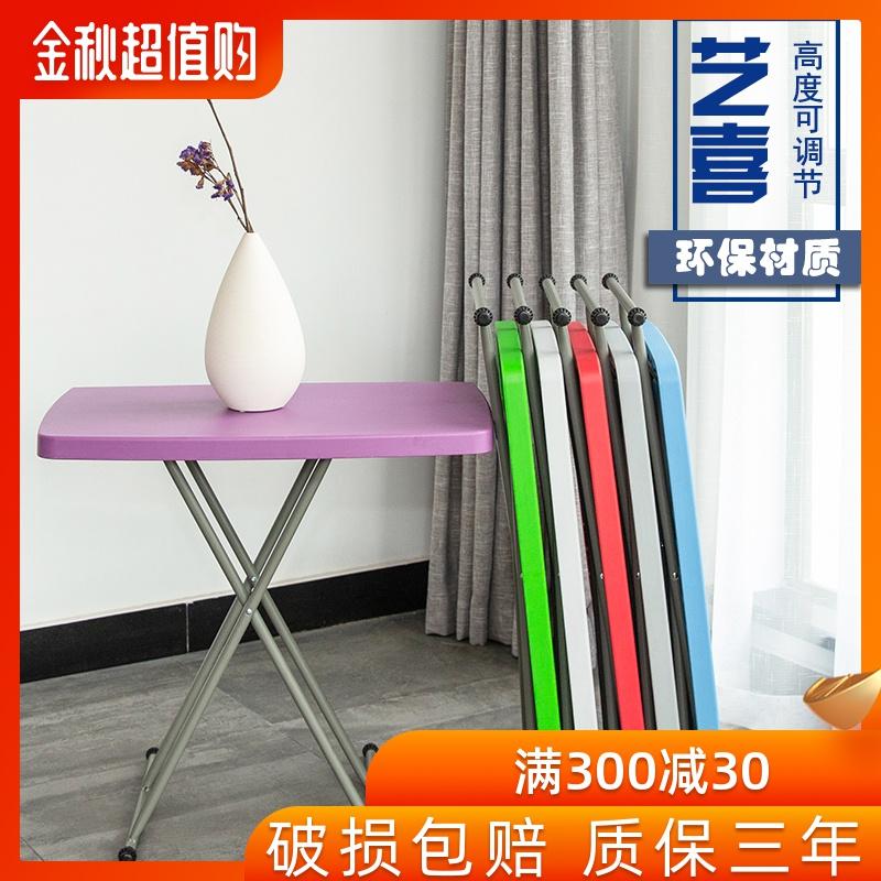 10月15日最新优惠可折叠桌椅家用2人儿童学生餐桌