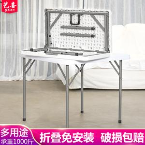 折叠桌正方形餐桌家用对折手提小方拆桌麻将桌户外便携式四方桌子