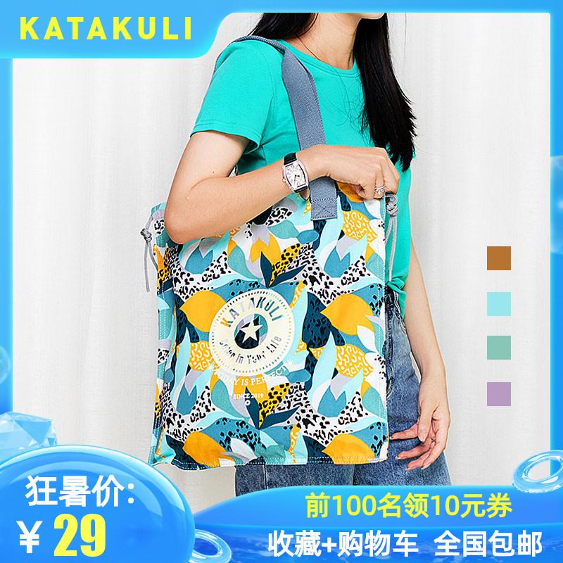 日韩印花轻便单肩包补习手提袋女可折叠手袋收纳环保猴子购物袋女