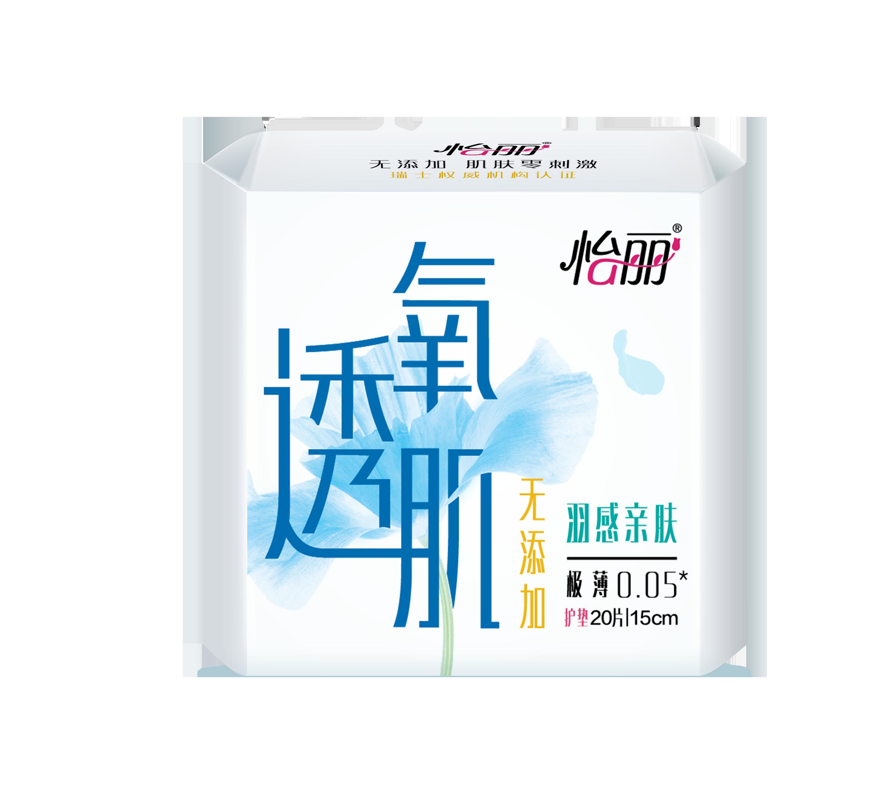 怡丽透氧肌护垫20片棉柔极薄15cm 10包组合共200片无荧光剂无添加