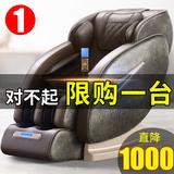 按摩椅电动家用全身新款多功能全自动小型太空豪华舱机老人器沙发