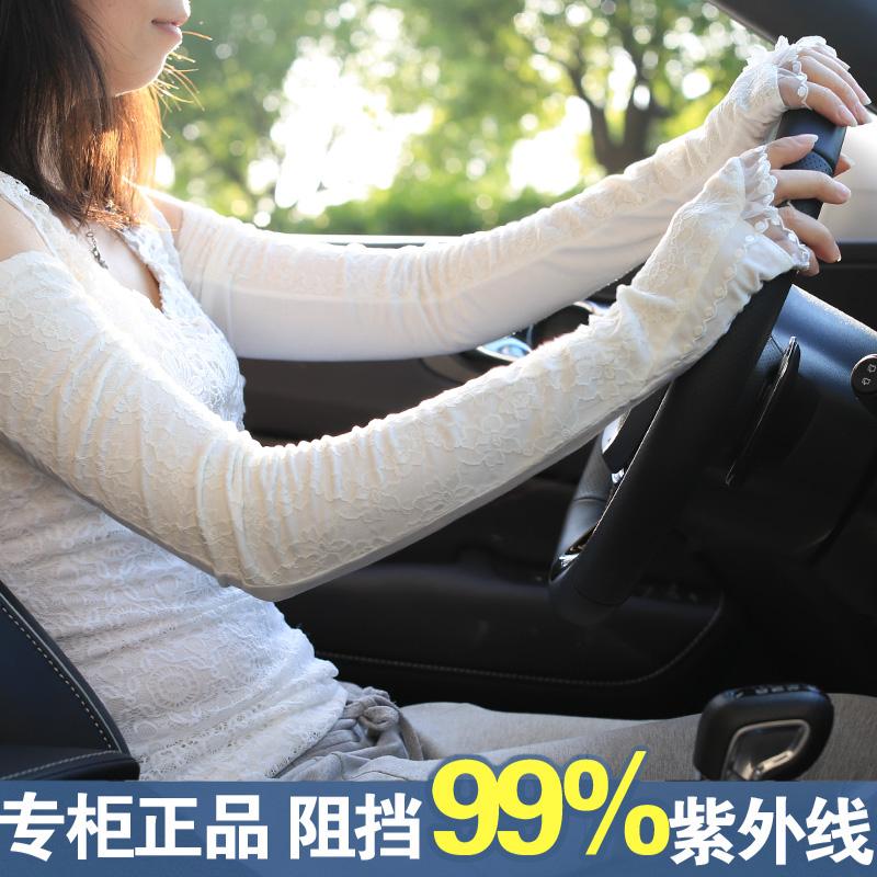 蕾丝防晒袖套夏季女士开车防滑长款手套防紫外线遮阳手臂套半指薄