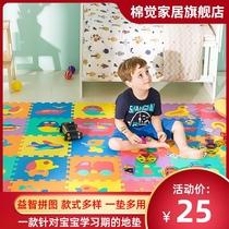 儿童拼图地垫婴儿泡沫防摔地板垫子宝宝拼接爬行垫家用客厅可擦洗