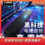 Yamaha/雅马哈 YAS-108回音壁电视外接蓝牙音响5.1环绕 家用客厅