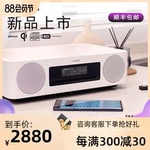 Yamaha雅马哈TSXB237QH家用CD蓝牙音响收音机卧室床头胎教音箱