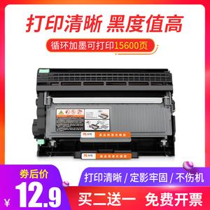 妙冠 适用兄弟TN2325粉盒DR2350硒鼓DCP7080D 7880DN HL2260D 2560DN墨盒MFC7380 7180DN 7480D打印机粉盒