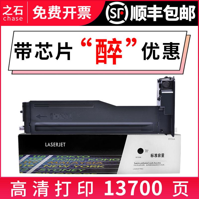 适用惠普m437n粉盒HP mfp m437nda m439nda/dn 333S w1333a m437a墨盒m433a m436n粉仓m437dn 333a打印机硒鼓