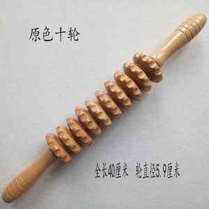 木头按摩棒木质筋膜棒赶筋棒滚式小号滚轮按摩器颈肩按摩器手动