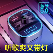 萬能充電器 車載MP3播放器藍牙接收器汽車音響usb多功能通用U盤式