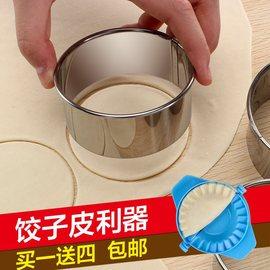 小型水饺包饺子模具套装饼干压饺子皮器家用手工制作儿童曲奇圆图片
