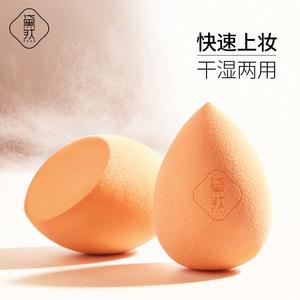 美妝蛋不吃粉化妝蛋超軟蘑菇頭彩妝蛋干濕兩用粉撲海綿蛋蛋美妝蛋