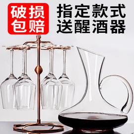 红酒杯套装家用高脚杯欧式大号玻璃葡萄酒杯6只水晶醒酒器酒具2个图片
