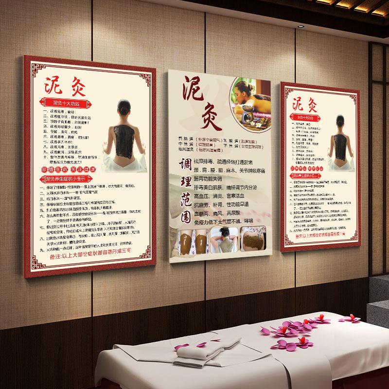 Плакаты / Постеры Артикул 610397628922