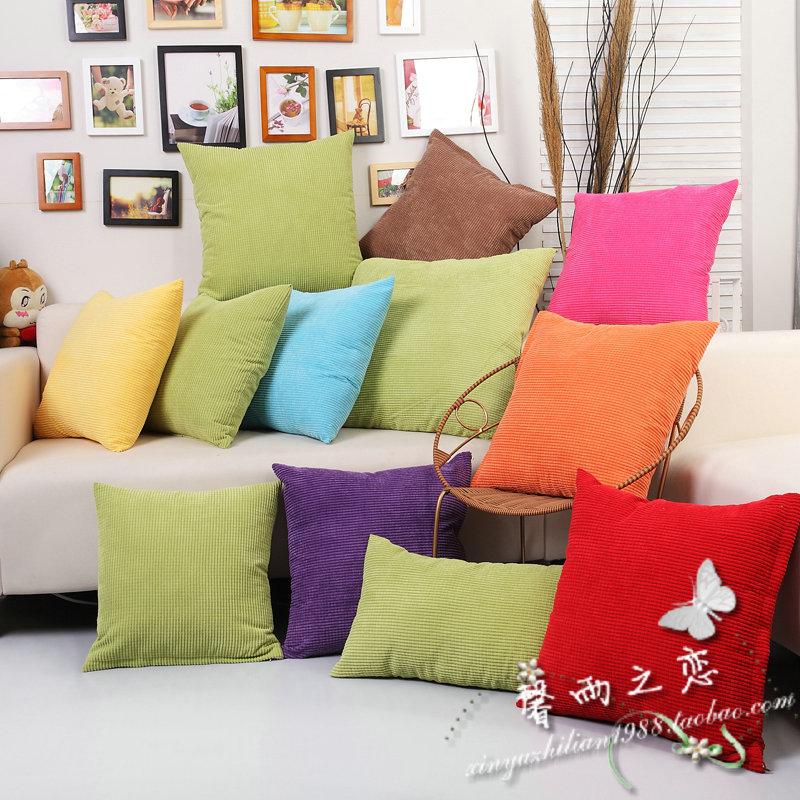 買2包郵 可定製尺寸 純色燈芯絨抱枕套 沙發床靠墊汽車靠枕套