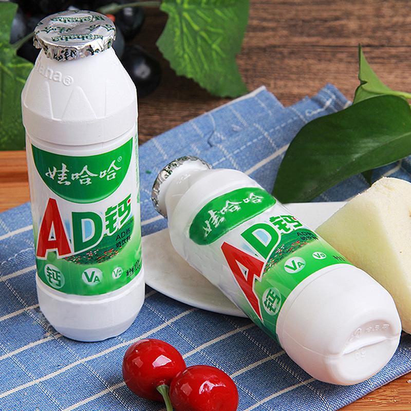 娃哈哈ad钙奶整箱100ml哇哈哈牛奶