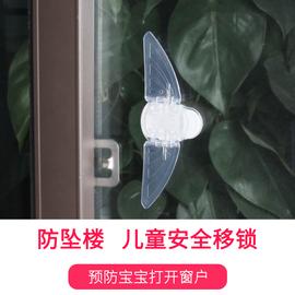 顶谷儿童推拉移门锁婴儿宝宝推拉窗户儿童安全防护锁移动门锁扣