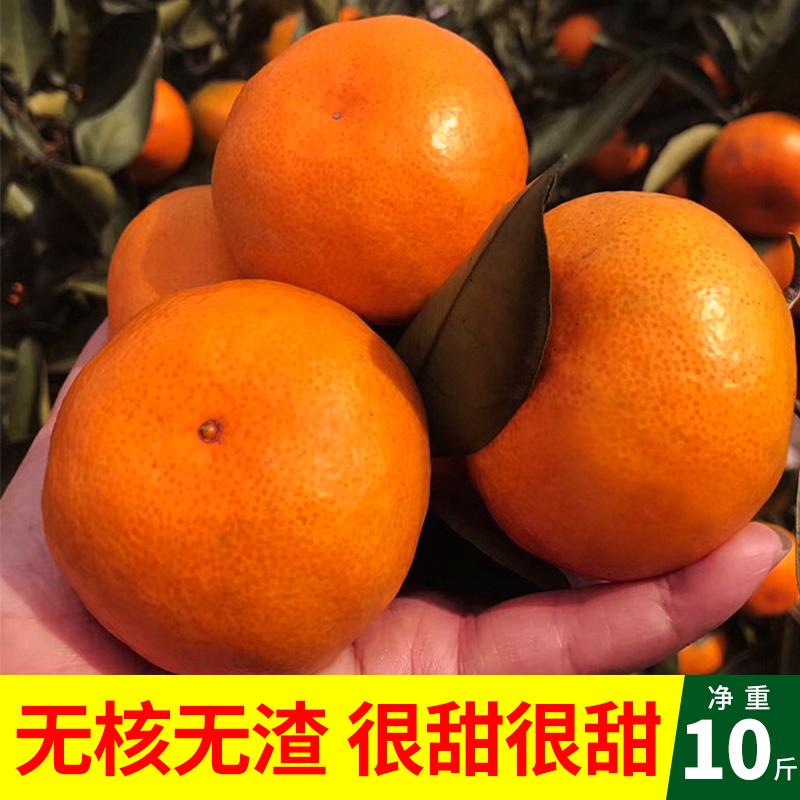 临海涌泉蜜桔新鲜橘子宫川早熟蜜橘10斤当季水果整箱黄岩桔子砂糖