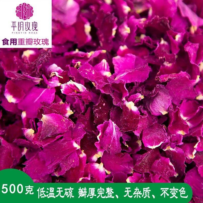 做阿胶糕玫瑰醋用干净无杂质低温无硫平阴食用重瓣红玫瑰干花瓣