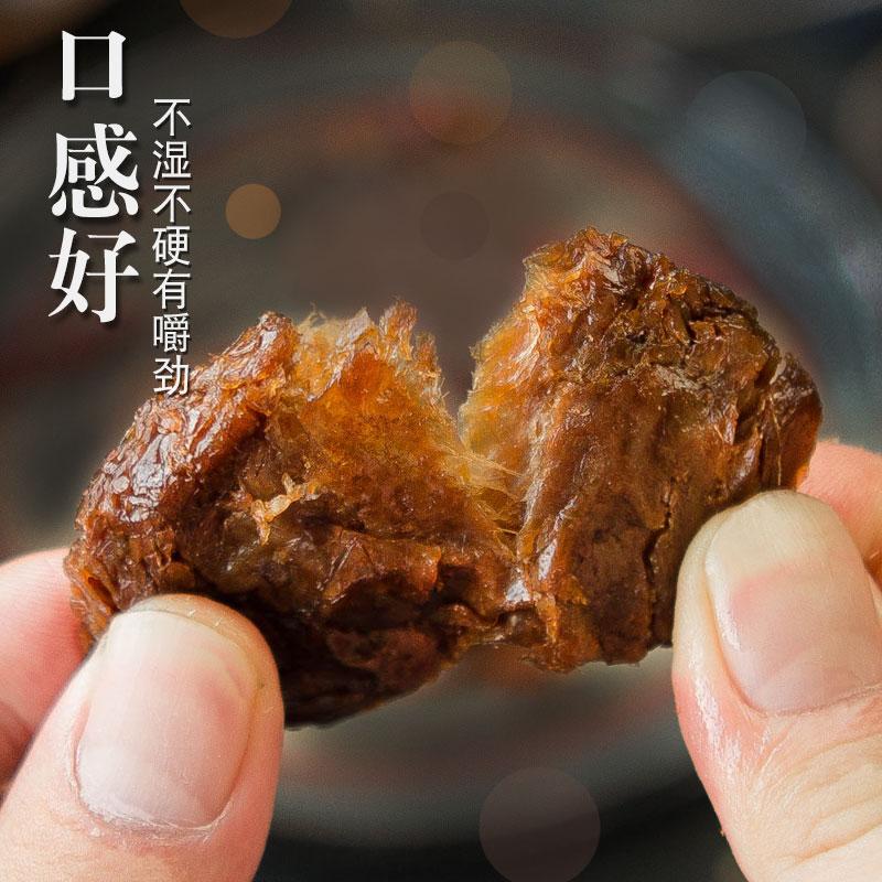 一伯烤肉豆腐 豆干夹卤肉 网红零食手撕豆腐干卤味非素肉香辣五香