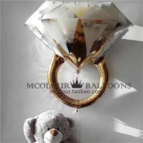 婚礼婚房气球布置钻石铝膜气球钻戒铝箔派对装饰求婚生日快乐气球12月01日最新优惠