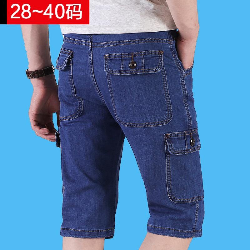 翻盖多口袋工装牛仔男五分七分短裤