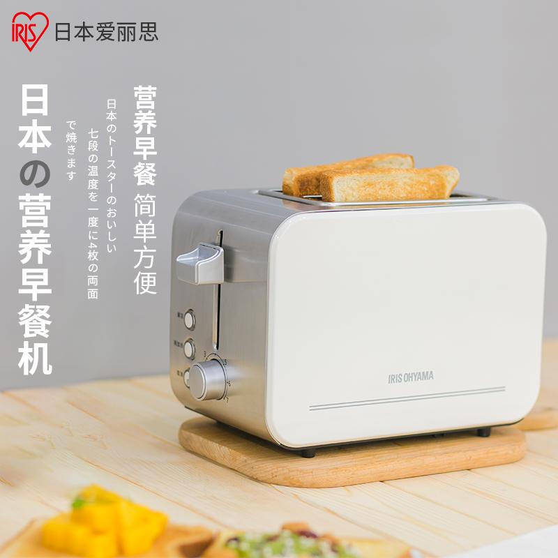 日本爱丽思烤双面片家用早餐机