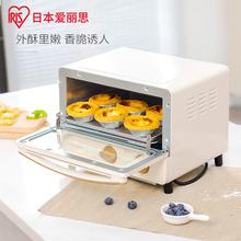 日本爱丽思IRIS多功能迷你电烤箱家用烘焙小烤箱EOT-01C