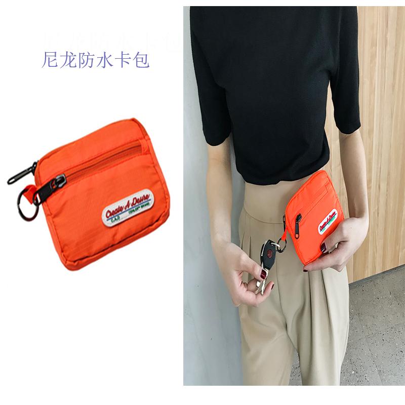 Multi function metal buckle zero wallet New nylon waterproof card bag men and womens general key mini bag factory direct sale