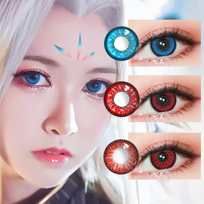 Cartoon Cosplay beauty pupil girl big diameter aiyan leaf gray blue brown red purple half year throwing color contact lens MX